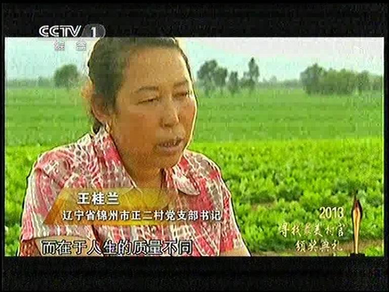 河南省科技信息网--科技视频